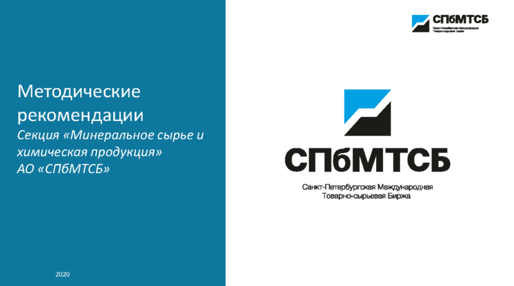 -и-участие-МУ-28.01.20_Страница_1