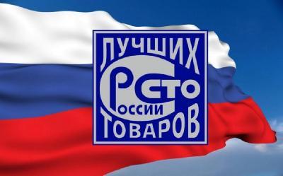 https://saratovagro.ru/wp-content/uploads/2020/08/100-лучш-заставка.jpg