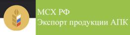 https://saratovagro.ru/wp-content/uploads/2020/08/EKSPORT2.jpg
