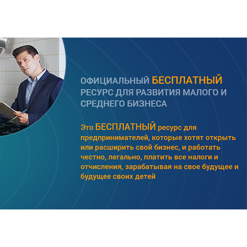 https://saratovagro.ru/wp-content/uploads/2020/08/banner1.png