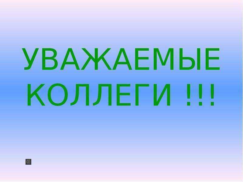 https://saratovagro.ru/wp-content/uploads/2020/08/img1.jpg