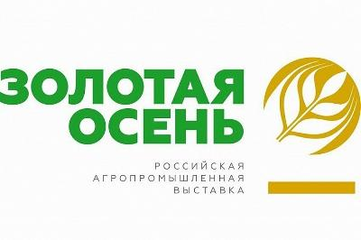 https://saratovagro.ru/wp-content/uploads/2020/10/item_43090.jpg