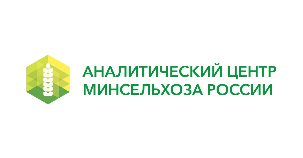 https://saratovagro.ru/wp-content/uploads/2020/11/Аналитический-центр_page-0001-1.jpg