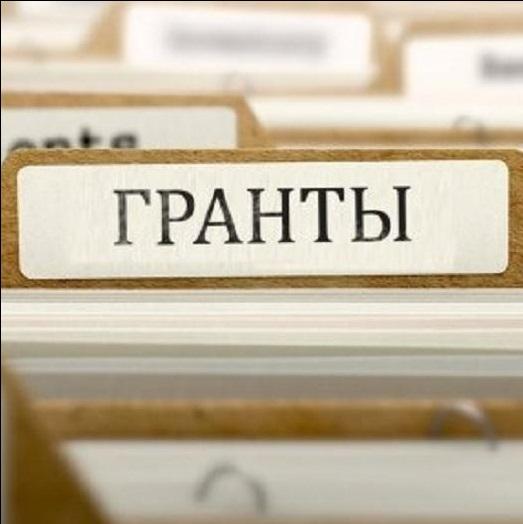 https://saratovagro.ru/wp-content/uploads/2020/11/Гранты.jpg