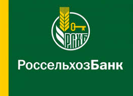 https://saratovagro.ru/wp-content/uploads/2021/01/Россельхозбанк.jpg