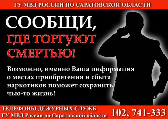 https://saratovagro.ru/wp-content/uploads/2021/03/605346488ce509.09611258-640x453.jpg